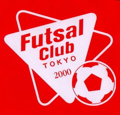 フットサルクラブ東京